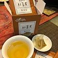 茶茶_200101_0023.jpg