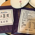 茶茶_200101_0034.jpg