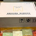 蔬菜🥬日記_200314_0004.jpg