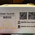 蔬菜🥬日記_200314_0003.jpg