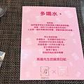 蔬菜🥬日記_200314_0006.jpg