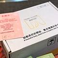 蔬菜🥬日記_200314_0011.jpg