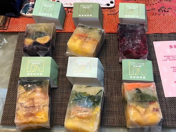 蔬菜🥬日記_200314_0009.jpg