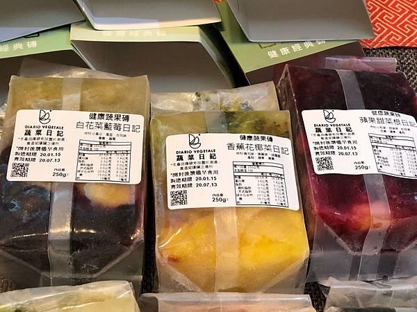 蔬菜🥬日記_200314_0015.jpg