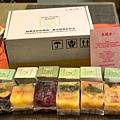 蔬菜🥬日記_200314_0010.jpg