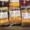 蔬菜🥬日記_200314_0014.jpg