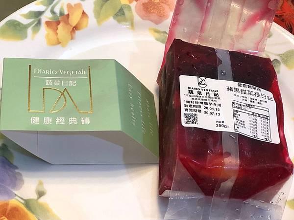 蔬菜🥬日記_200314_0022.jpg