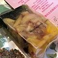 蔬菜🥬日記_200314_0029.jpg
