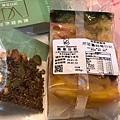 蔬菜🥬日記_200314_0030.jpg