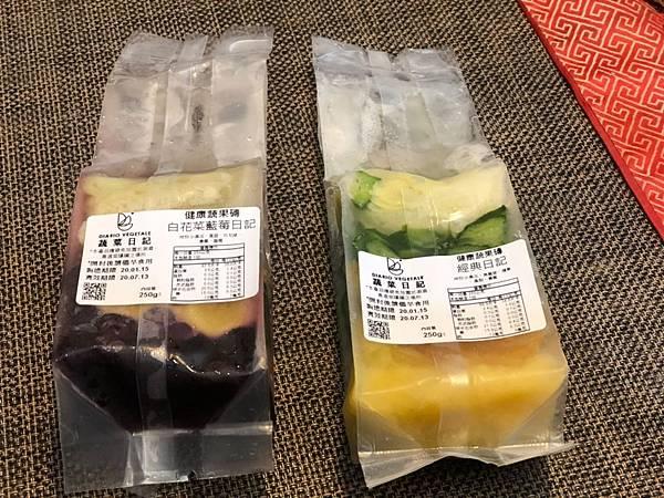 蔬菜🥬日記_200314_0068.jpg