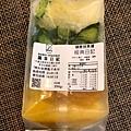 蔬菜🥬日記_200314_0069.jpg