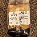 蔬菜🥬日記_200314_0071.jpg