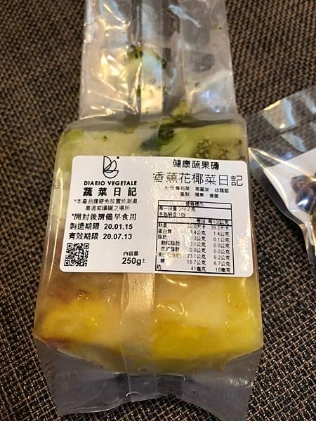 蔬菜🥬日記_200314_0095.jpg
