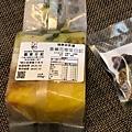 蔬菜🥬日記_200314_0092.jpg