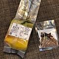 蔬菜🥬日記_200314_0091.jpg