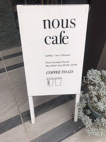 Nous cafe_200818_28.jpg