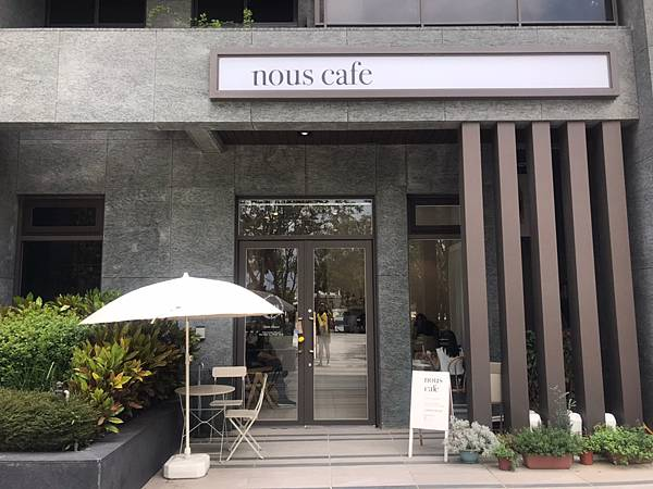 Nous cafe_200818_30.jpg
