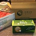 粉末的綠茶🍵_210504_42.jpg