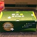 粉末的綠茶🍵_210504_41.jpg