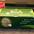 粉末的綠茶🍵_210504_40.jpg