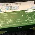 粉末的綠茶🍵_210504_38.jpg