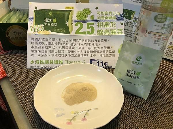 粉末的綠茶🍵_210504_31.jpg