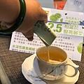 粉末的綠茶🍵_210504_25.jpg