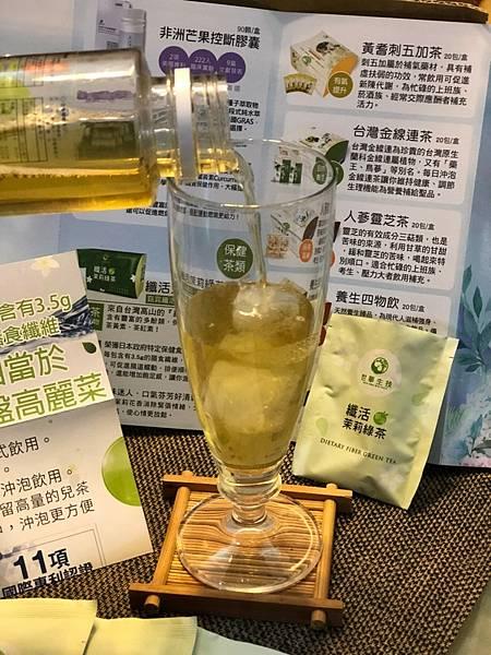 粉末的綠茶🍵_210504_9.jpg