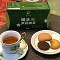 粉末的綠茶🍵_210504_5.jpg