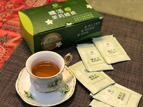 粉末的綠茶🍵_210504_0.jpg