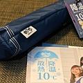 1080大洋的三折傘啊!_210610_29.jpg