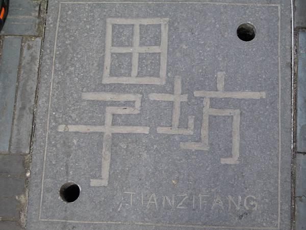 上海 219.jpg