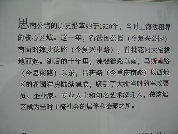 上海 252.jpg