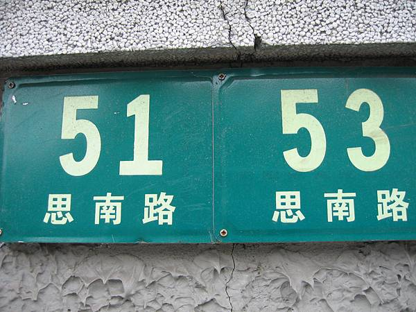上海 272.jpg