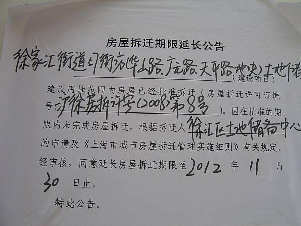 上海 028.jpg
