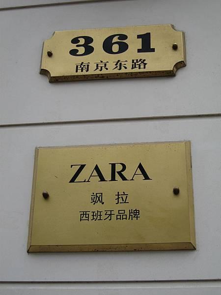 上海 121.jpg