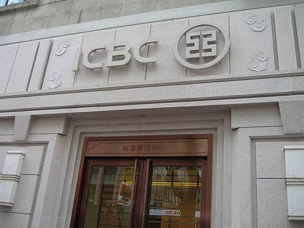 上海 118.jpg