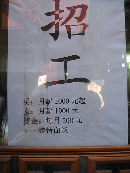 上海 201.jpg