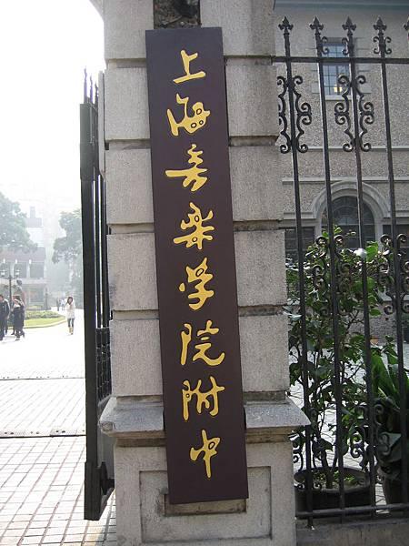 上海 039.jpg