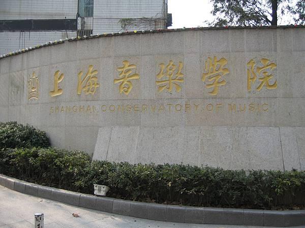 上海 047.jpg