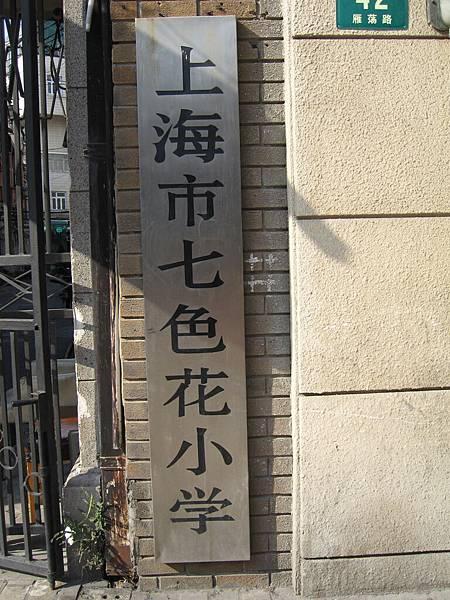 上海 149.jpg