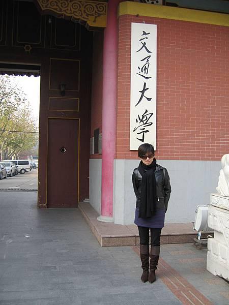 上海 021.jpg
