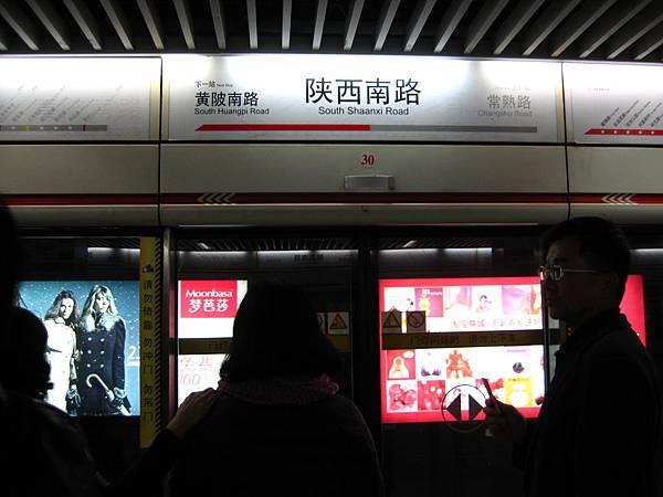 上海 073.jpg