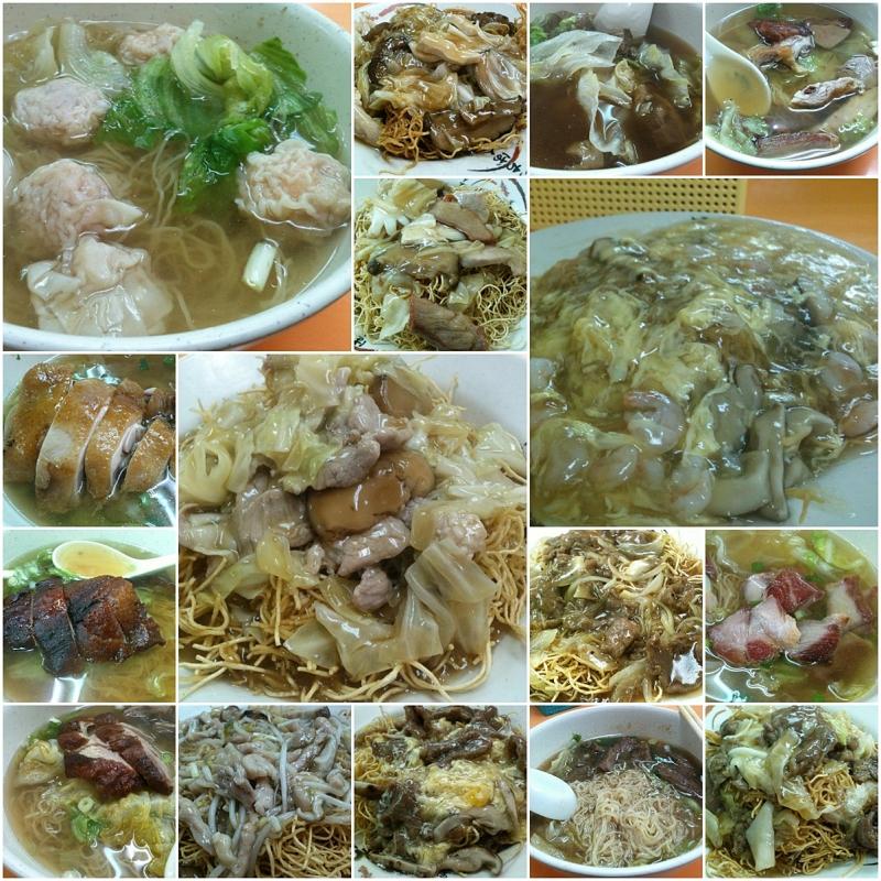 湯麵炒麵系列