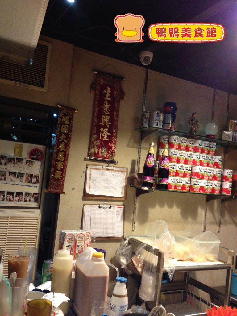 西門町維多利亞茶餐廳