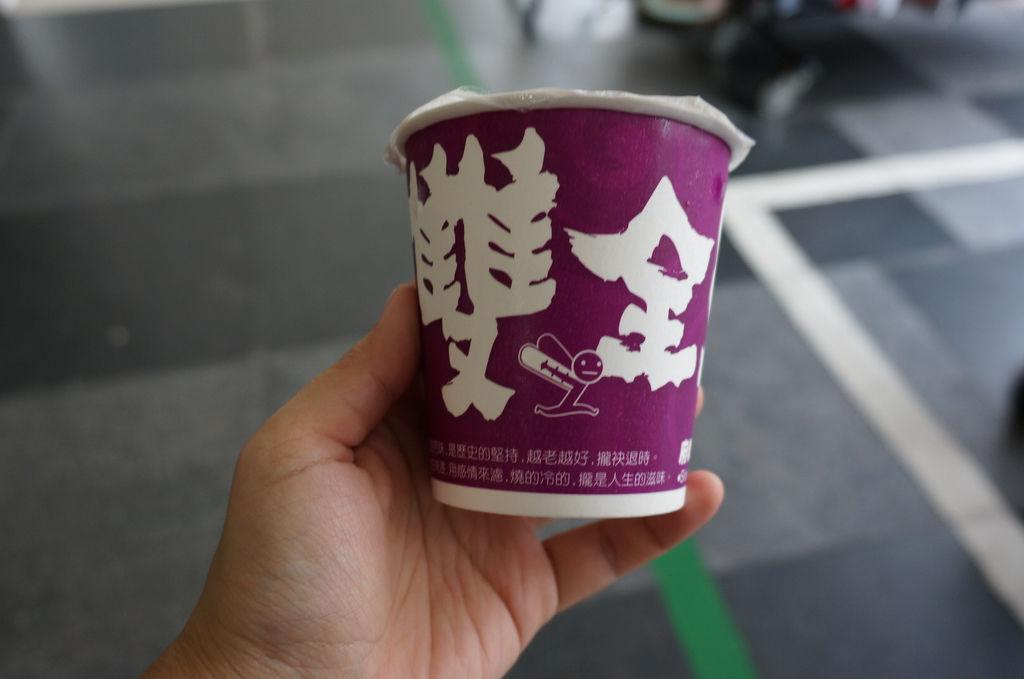 台南雙全紅茶