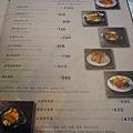 本店menu1.JPG