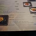 本店menu2.JPG