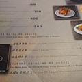 本店menu3.JPG