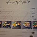 本店menu4咖哩.JPG
